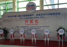 SKC Attend to Exhibition Of Gas & Heating China 2015